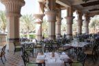 מסעדה בדר אל מסיאף דובאי