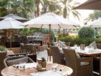 מסעדה באל נסים דובאי
